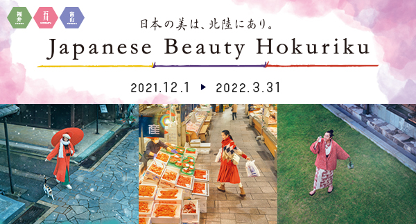 Japanese Beauty Hokuriku