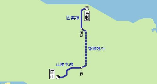 https://www.jr-odekake.net/train/assets/img/section_s-inaba.jpg